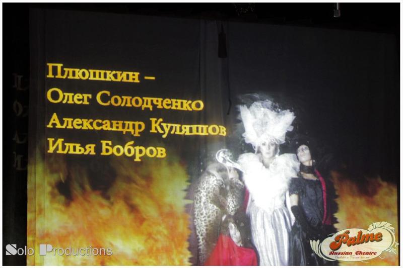 bazaarofsouls-2012-05-027
