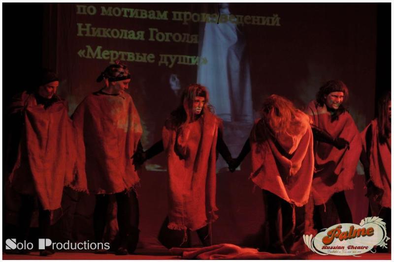 bazaarofsouls-2012-05-041