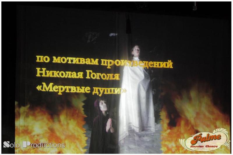 bazaarofsouls-2012-05-060