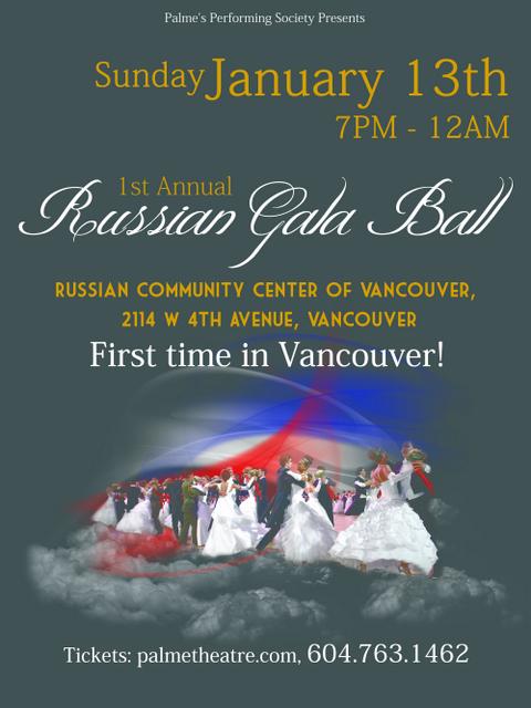 Russian Christmas 2013 - Gala Ball