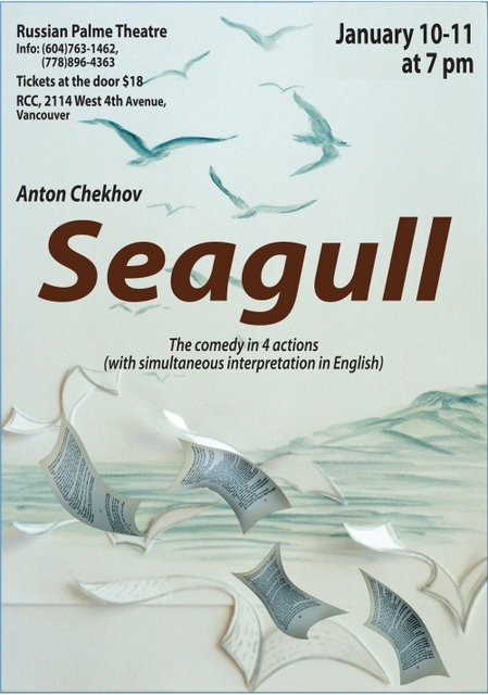 2015-seagull-english-small